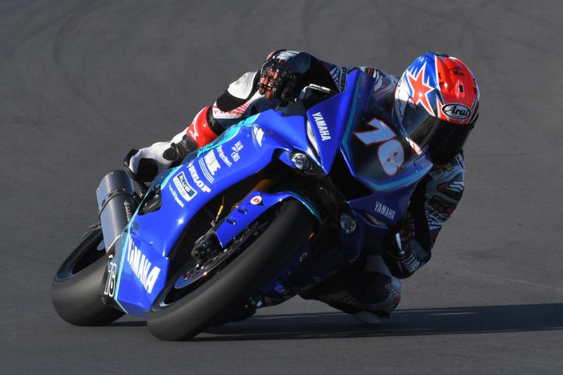 SS600 Race 1: #76 Yuki Ito & YZF-R6 (YAMAHA RACING TEAM ASEAN)