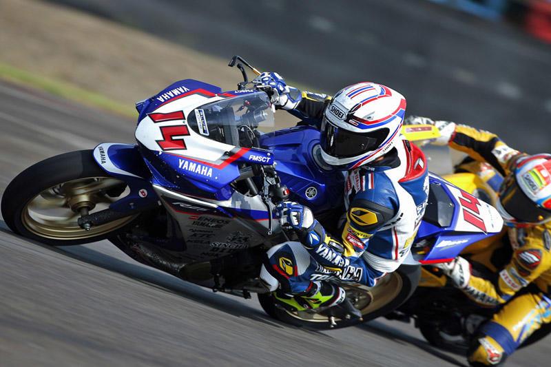 Global Yamaha Motor Rd
