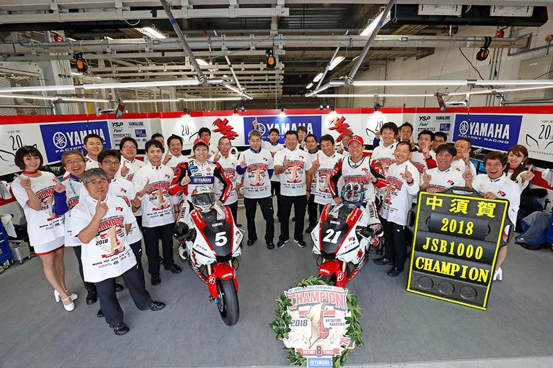 レース1:チャンピオンを獲得した#21 中須賀克行&YZF-R1とYAMAHA FACTORY RACING TEAM