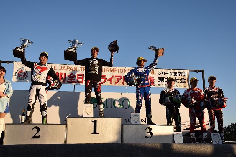 最終戦は、 野崎史高(左)が2位、黒山健一(右)が3位