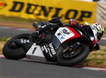 5 for Yamaha motor company profile