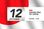 Yamaha Moves on to Motegi
