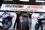 オープンクラスの雄「NGM Forward Racing」登場!