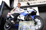 中須賀選手、日本のファンに感激!
