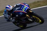 タイからの応援を受けて、ポラマイ選手が30位(Moto2)