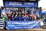 YAMAHA YSP Racing Teamの大応援団が到着!