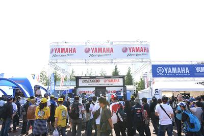 日本グランプリ・ヤマハファンブース情報 ヤマハGPライダートークショーも開催!