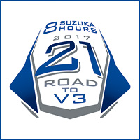 2017 Suzuka 8 Hours Special Website