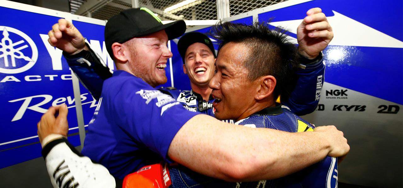 YAMAHA FACTORY RACING TEAM中須賀、ポル、スミスがPPから1996年以来の優勝を目指す