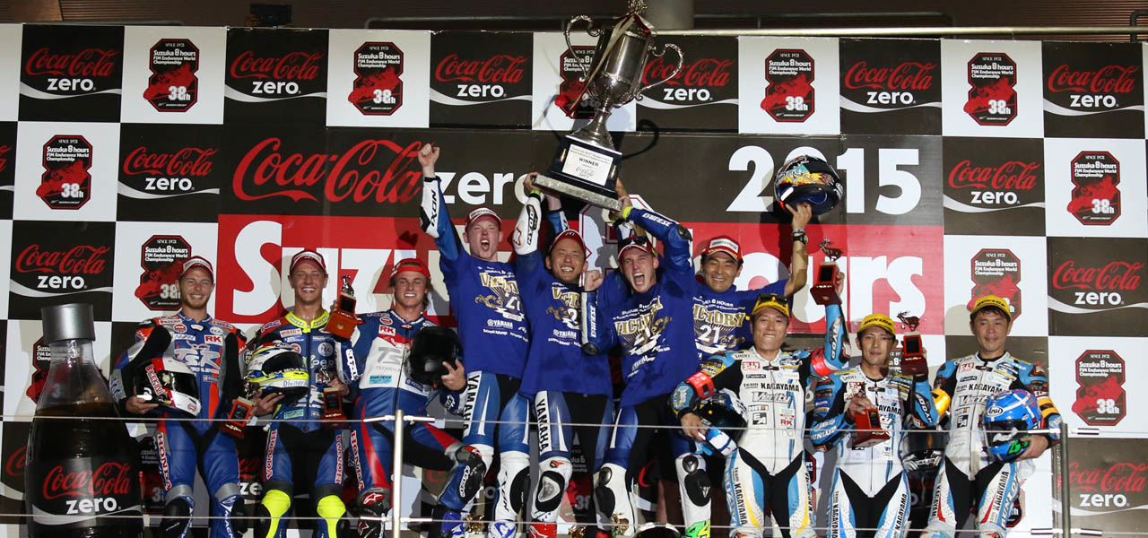 Yamaha Factory Racing Team Proves Strongest and Fastest!Yamaha wins its 5th Suzuka 8 Hours, and first since 1996