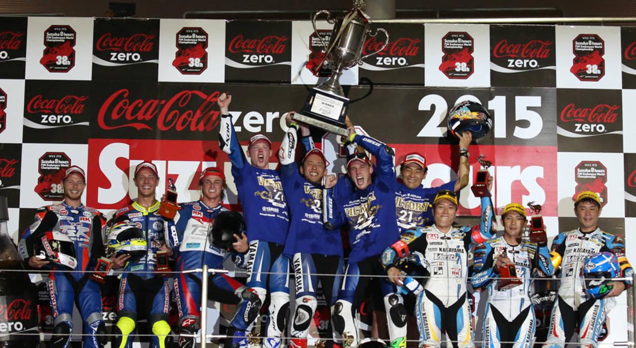 YAMAHA FACTORY RACING TEAMが最強・最速を証明!1996年以来、ヤマハ通算5回目の優勝を獲得