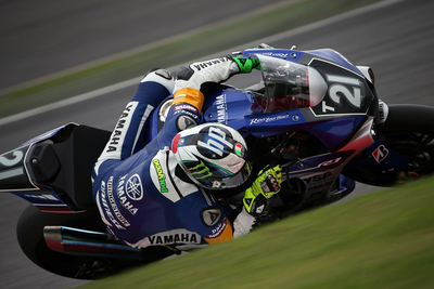 Yamaha Factory Racing Team Sets the Pace at First Practice Session in Suzuka