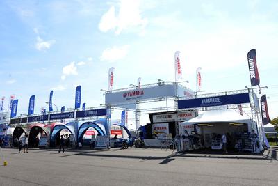 ライダートークショーや最新モデルのタッチ&トライ鈴鹿8耐ヤマハファンブースが7月24日(金)からオープン
