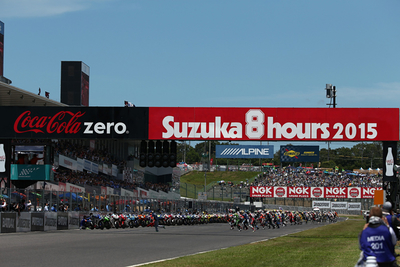 YAMAHA FACTORY RACING TEAM「2015鈴鹿8耐ダイジェストムービー」