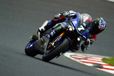 Photos from Suzuka Official Testing (Gallery)
