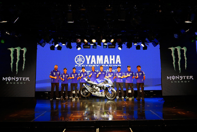 "Yamaha Holds Suzuka 8 Hours Media Conference Teams Pledge to Repeat Victory Under the ""Be the Fastest Challenger"" Slogan"