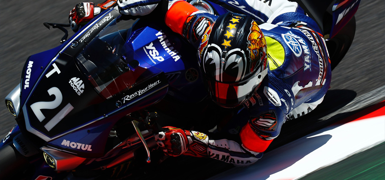 Yamaha Factory Racing Storms to Provisional Pole in Dominant Suzuka Qualifying