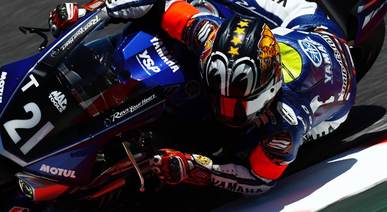 鈴鹿8耐 公式予選 「YAMAHA FACTORY RACING TEAM」が総合トップ 2年連続でのポールポジション獲得を目指す