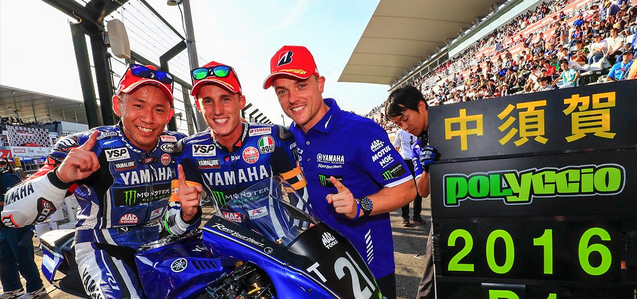 鈴鹿8耐 TOP10 TRIAL YAMAHA FACTORY RACING TEAM エスパルガロが2'06.258で2年連続ポールポジション獲得