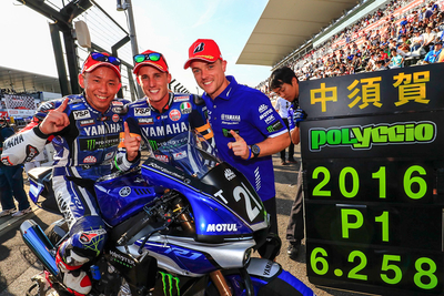 Yamaha Factory Racing Deliver Second Consecutive Pole in Suzuka 8 Hours Top Ten Shootout