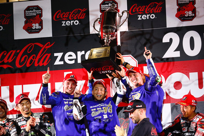 Yamaha Delivers Endurance Masterclass with Second Consecutive Suzuka 8 Hours Victory