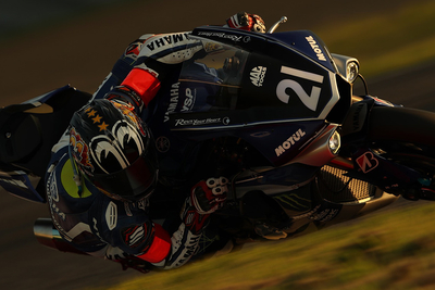 2016 Suzuka 8 Hours Yamaha Factory Racing Team Highlights