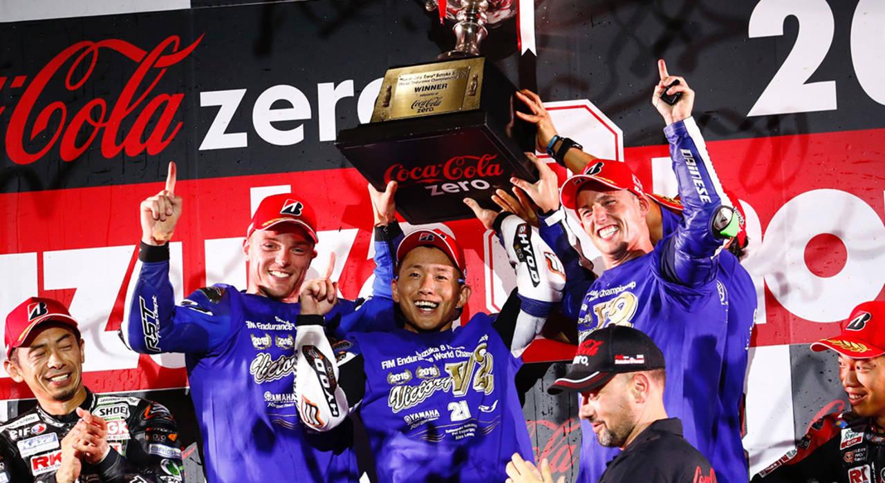 鈴鹿8耐 決勝YAMAHA FACTORY RACING TEAMが2年連続で優勝ヤマハ通算6回目、1987-1988年以来の連覇