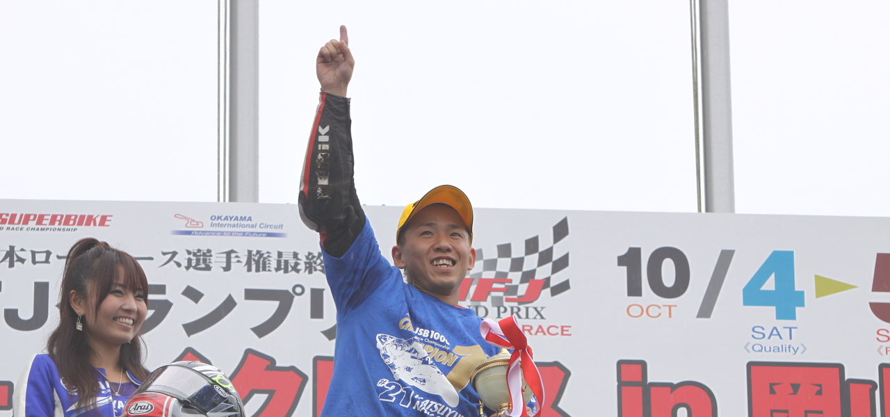 Yamaha Factory Racing Team Flies to Third Consecutive Suzuka 8 Hour Pole