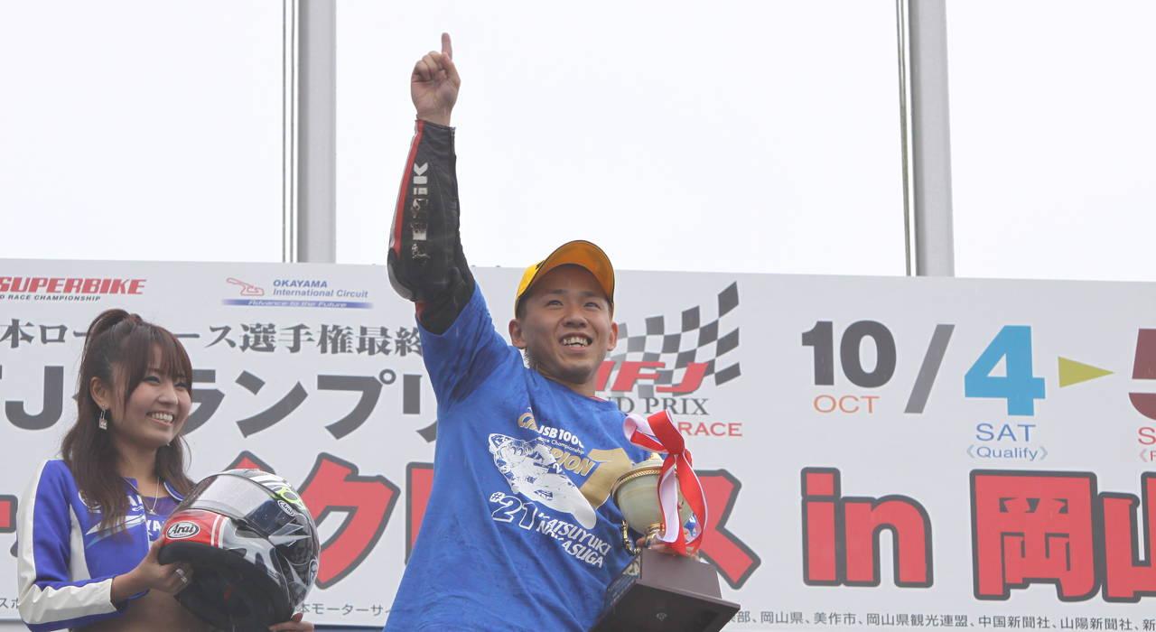 中須賀選手がトップタイムをマーク! YAMAHA FACTORY RACING TEAMが3年連続ポール・ポジション