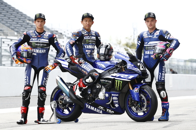 Yamaha Factory Racing Team Kicks Off Campaign for Third Consecutive Win