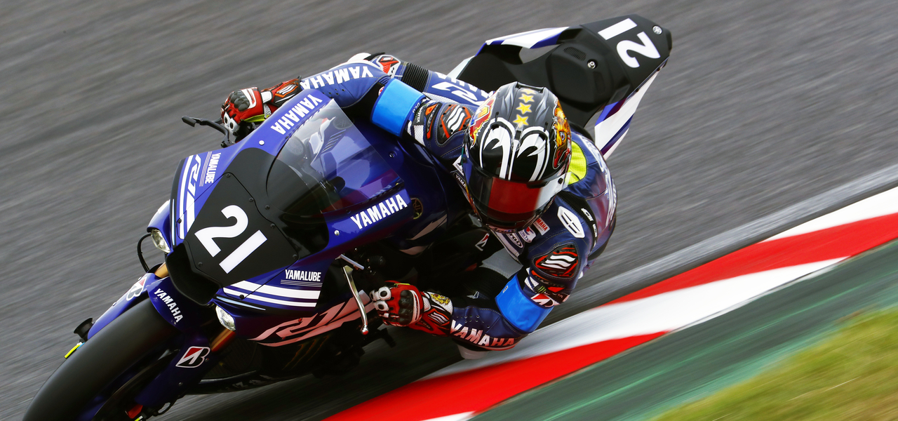 Great Start towards Win #3 as Yamaha Factory Racing Team Tops Day 1