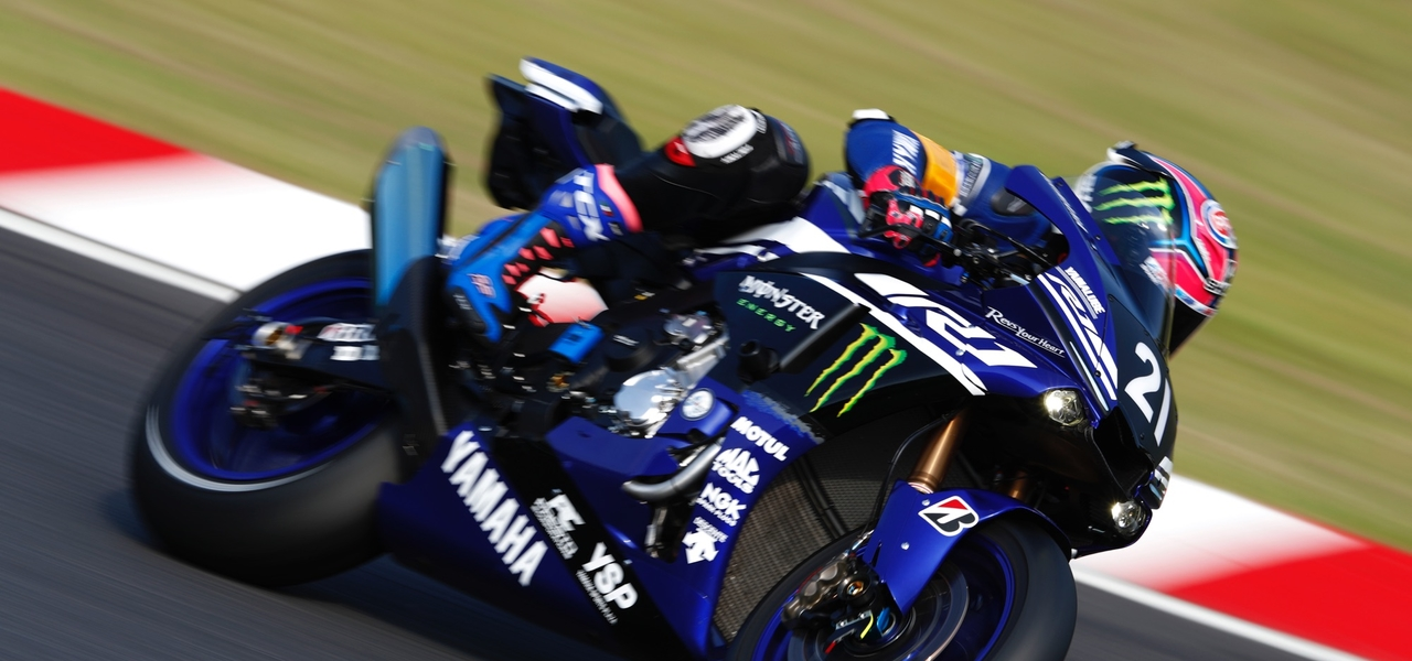 Lowes Scores Provisional Pole for Yamaha Factory Racing in Suzuka