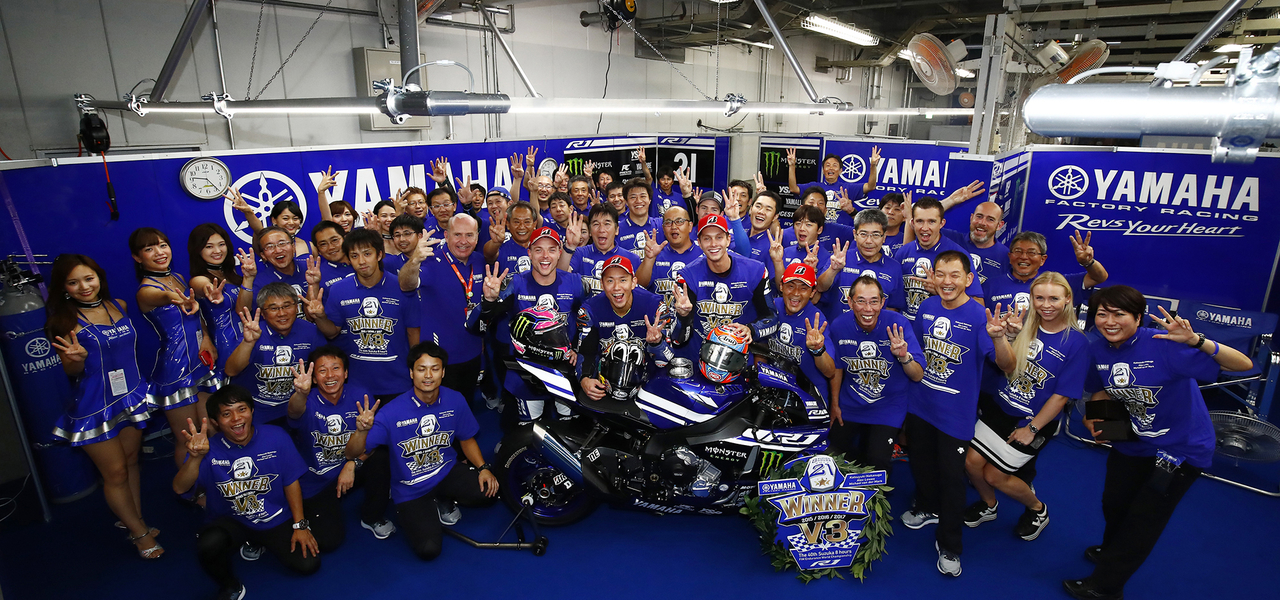 Yamaha Factory Racing Team Writes History with Third Consecutive Suzuka Victory