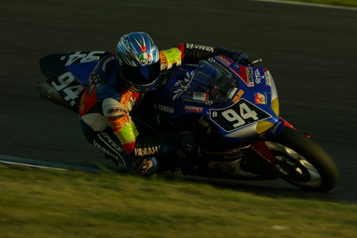 R1 History: Episode 2 - 2004 Yamaha's First Endurance World Championship Title