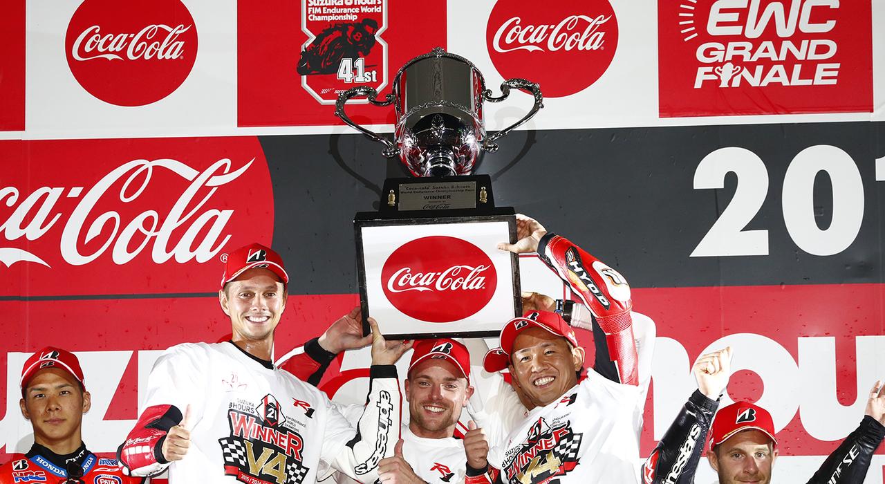 ヤマハ初となる鈴鹿8耐4連覇、通算8回目となる優勝を獲得