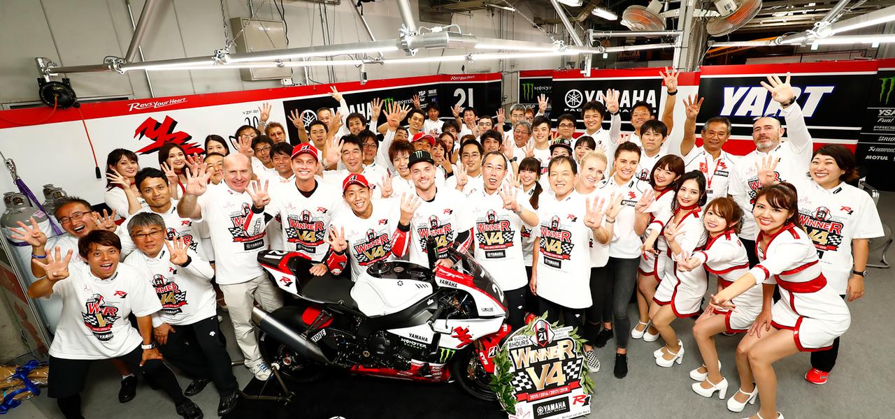 2018 Suzuka 8 Hours Yamaha Factory Racing Team Highlights