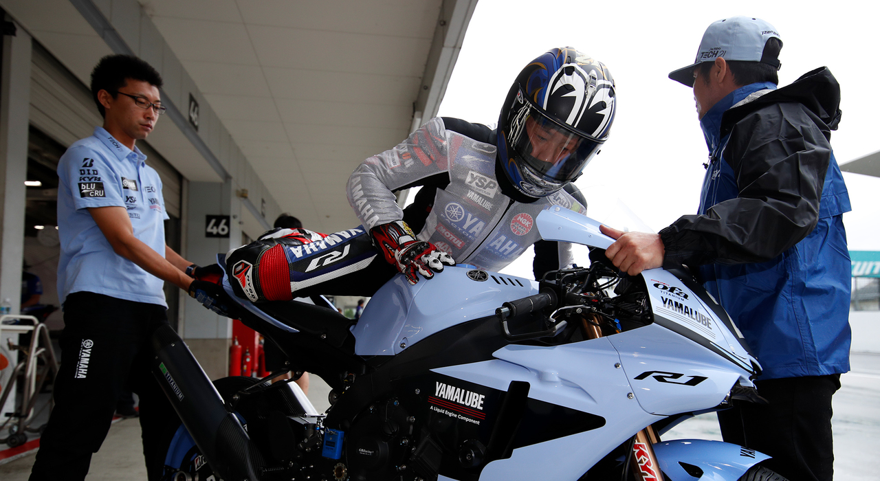 Test Wraps Up with Wet Conditions but Positive Results