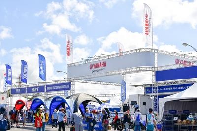 ライダートークショーや最新モデルのタッチ&トライ 鈴鹿8耐ヤマハファンブースが7月26日(金)からオープン