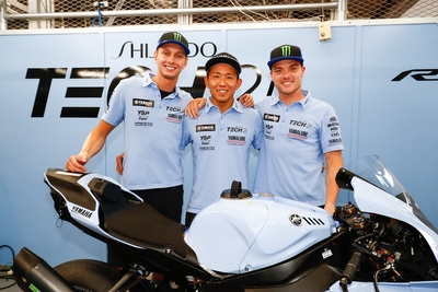 Yamaha Factory Racing Team on Pole Position at Suzuka