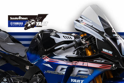 YAMALUBE - YART Yamaha Official EWC Team to be Yamaha's Top 8 Hours Team