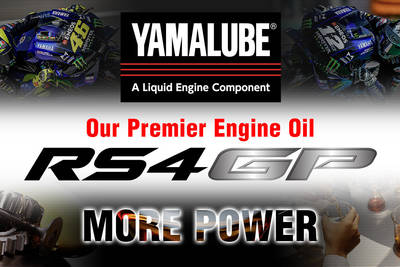 The background behind RS4GP, Yamalube's premier high-performance engine oil